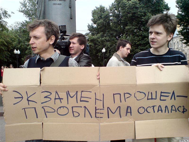 Решебник по математике 6 класс виленкин дорофеева тетрадь русскому языку