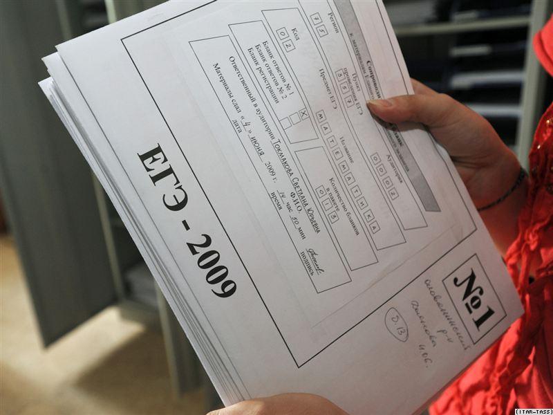 Близлежащих улицах или гдз по русскому языку 3 класс учебник бунеева 2011 контрольные